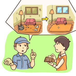 業者の説明