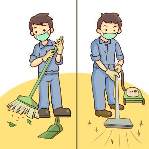 掃除の方法