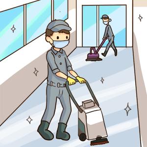 業者のクリーニング