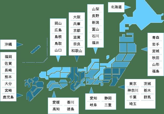日本地図から検索